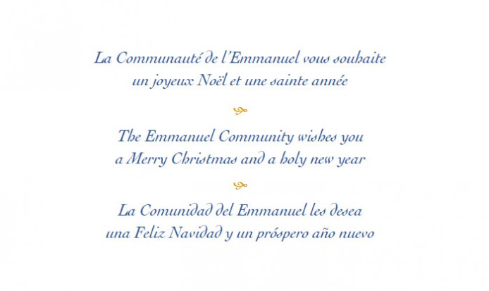 Carte de voeux 2013 © Communauté de l'Emmanuel 2013