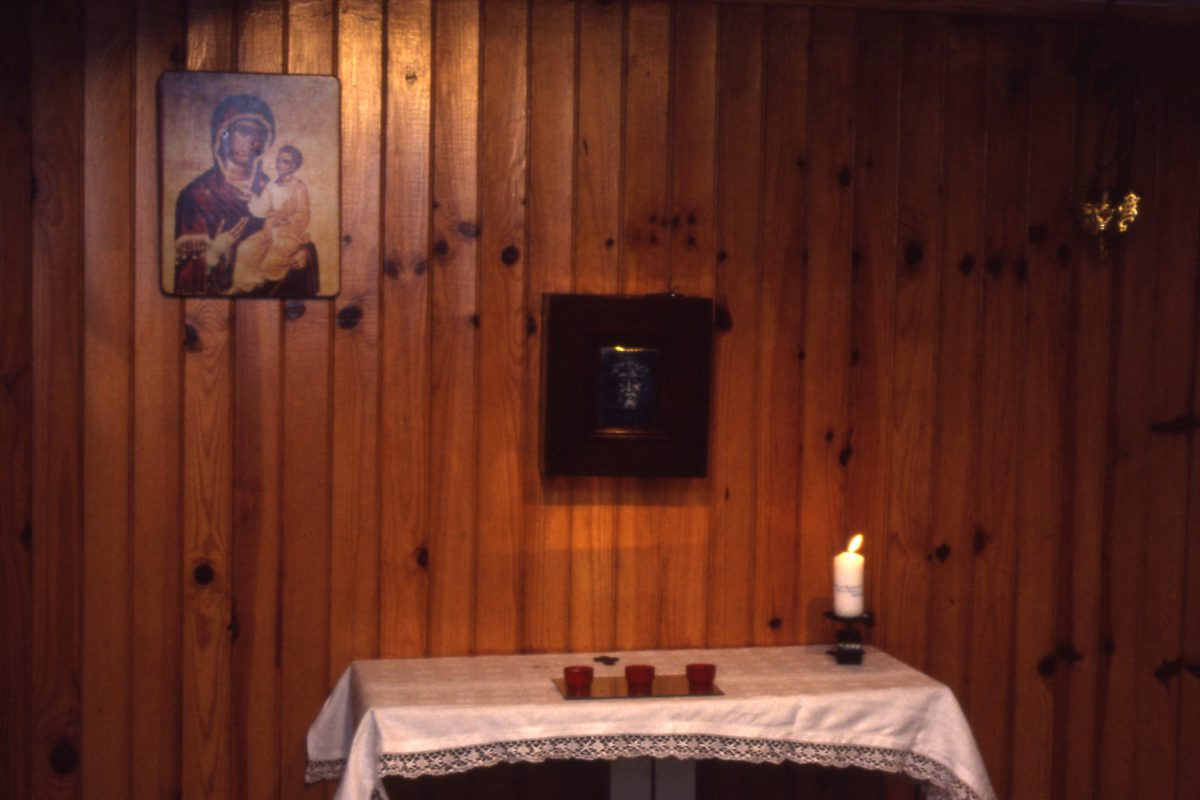 L'oratoire – 1998