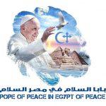 Logo Pape Egypte