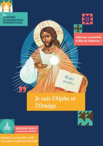 CD2018 poster