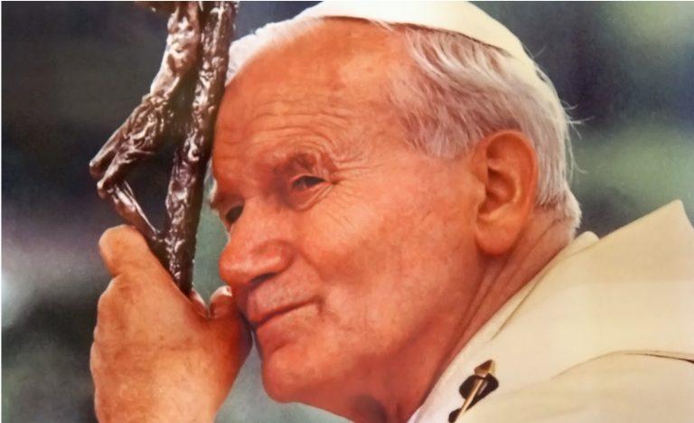 Luxembourg 5151 Pope John Paul II 12727135684