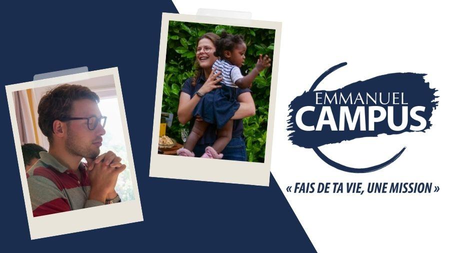 EMMANUEL CAMPUS
